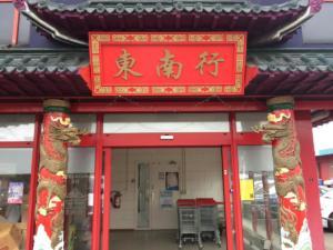 Asian Market Nieuwegein
